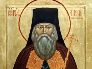 Sveti Ignatije Brjančaninov 0006