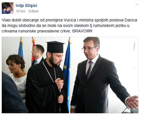 Vučić i raskolnici