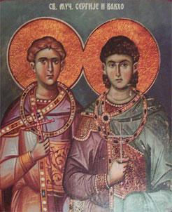 sv.sergije i vakho - srđevdan