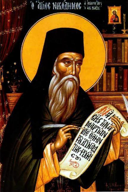 Sveti Nikodim Svetogorac