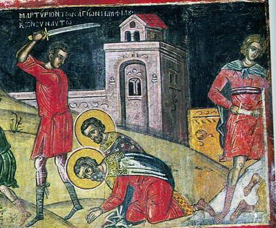 Svetih dvanaest mučenika